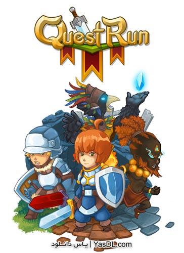 دانلود بازی کم حجم QuestRun برای PC