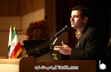 دانلود سخنرانی جدید استاد رائفی پور - ره توشه سفر کربلا - مشهد 6 مهر 92