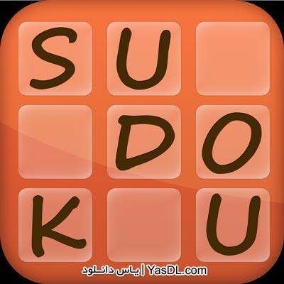 دانلود بازی سودوکو Sudoku برای کامپیوتر