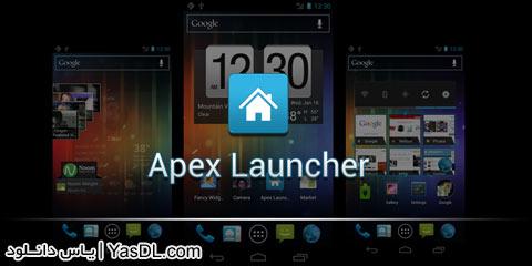 دانلود Apex Launcher Pro 2.1 لانچر حرفه ای برای اندروید