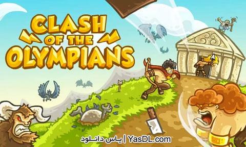 دانلود بازی Clash Of The Olympians برای آندروید