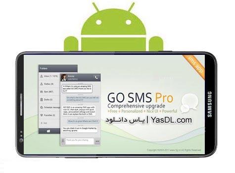 دانلود GO SMS Pro 5.25 نرم افزار مدیریت پیامک ها برای اندروید