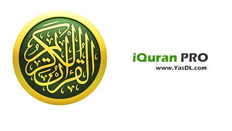 دانلود iQuran Pro v2.5.4 - نرم افزار قرآن برای اندروید