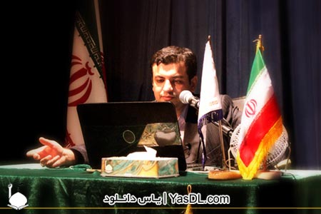 دانلود سخنرانی جدید استاد رائفی پور - شهادت امام صادق ع مشهد - 11 شهریور 92