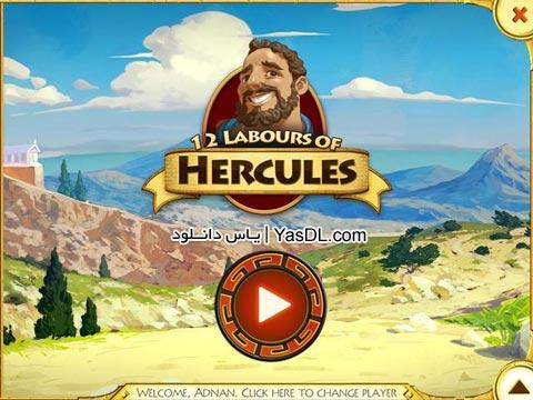 دانلود بازی 12 Labours of Hercules II برای PC