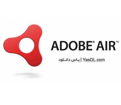 دانلود Adobe AIR 21.0.0.176 Final نرم افزار ادوب ایر