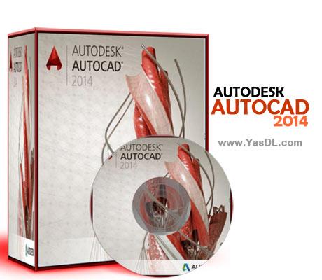 دانلود نرم افزار اتوکد Autodesk AutoCAD 2014 SP1