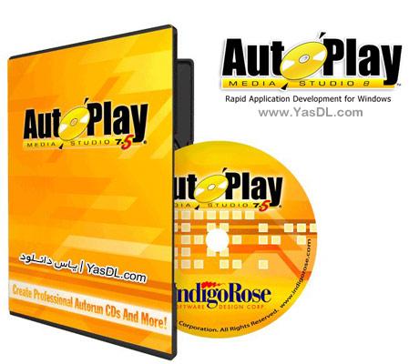 دانلود AutoPlay Media Studio نرم افزار حرفه ای ساخت اتوران