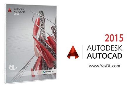 دانلود نرم افزار اتوکد Autodesk AutoCAD 2015 SP2 x86/x64