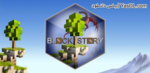 Block-Story