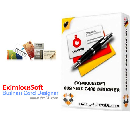 دانلود EximiousSoft Business Card Designer 6.0 / Pro 3.75 + Portable - نرم افزار طراحی کارت ویزیت