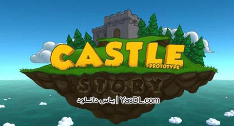 دانلود بازی کم حجم Castle Story Prototype برای PC