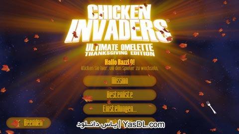 دانلود بازی Chicken Invaders 4 Ultimate Omlette Thanksgiving Edition برای PC
