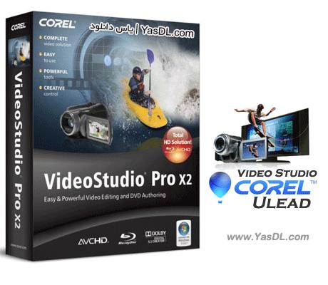 دانلود Ulead Video Studio Pro x2 v12.0.98.0 نرم افزار ویرایش و میکس ویدئو