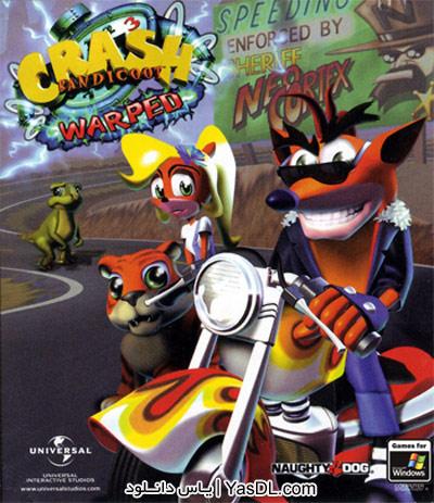 دانلود بازی کراش پیاده Crash Bandiccot 3 برای کامپیوتر