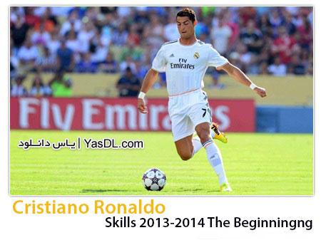 دانلود مستند مهارت های کریستیانو رونالدو Cristiano Ronaldo Skills 2013-2014 The Beginning
