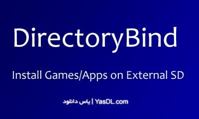 دانلود Directory Bind + آموزش انتقال دیتا بر روی گوشی اندروید