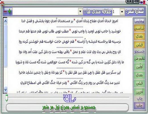 دانلود رایگان کتاب سحر هاروت ماروت به زبان فارسی hava haqqinda melumat