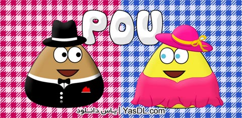 دانلود بازی Pou 1.4.14 برای اندروید + نسخه هک شده