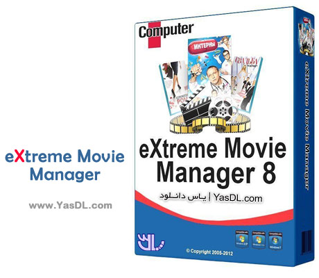 extreme movie manager 8