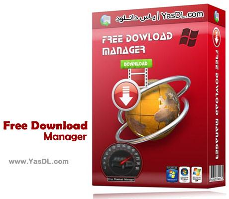 دانلود Free Download Manager + Portable - نرم افزار مدیریت دانلود