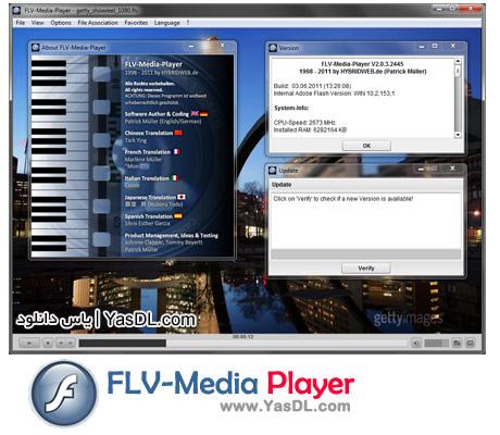 دانلود FLV Media Player 2.0.3.2532   نرم افزار پلیر فایل های FLV و فلش