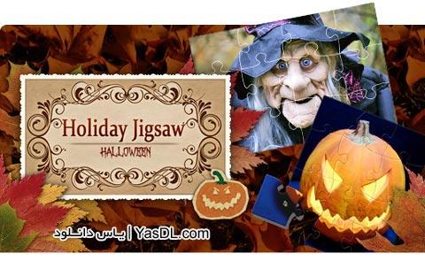 دانلود بازی کم حجم Holiday Jigsaw Halloween برای PC