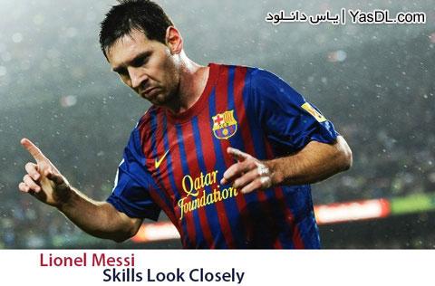 دانلود مستند مهارت های لیونل مسی Lionel Messi Skills Look Closely