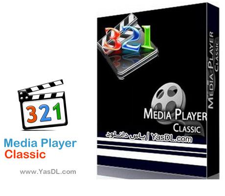 دانلود Media Player Classic Home Cinema 1.7.10 Final - مدیا پلیر کلاسیک