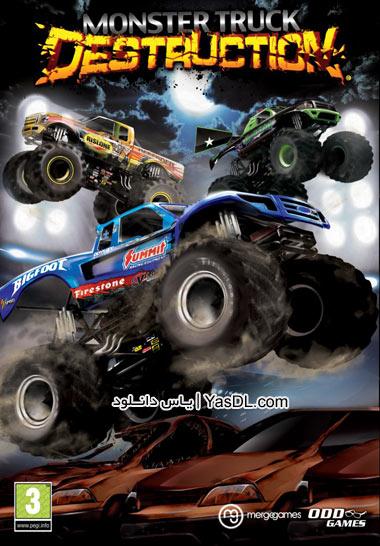 دانلود بازی کم حجم Monster Truck Destruction برای PC