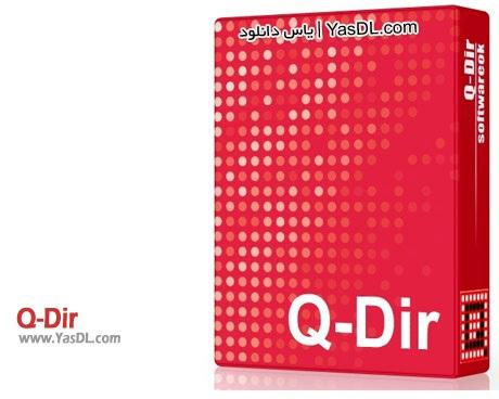 دانلود Q-Dir 6.09 Final + Portable - نرم افزار مدیریت فایل ها و پوشه ها