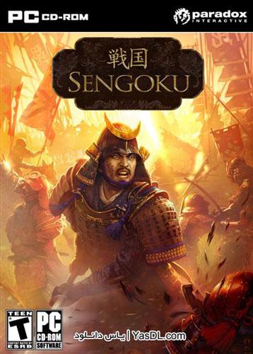 دانلود بازی Sengoku Way Of The Warrior برای PC
