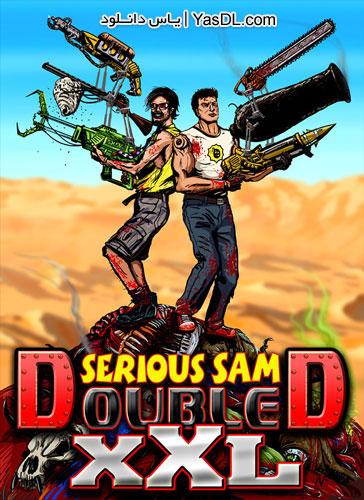 دانلود بازی Serious Sam Double D XXL برای PC