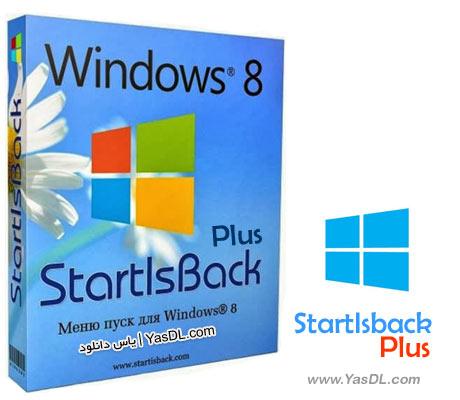 دانلود StartIsBack Plus v1.0 - بازگرداندن منوی استارت به ویندوز 8