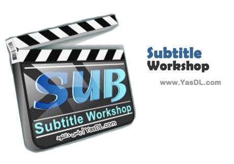 دانلود Subtitle Workshop 6.0 - نرم افزار ساخت و مدیریت زیرنویس