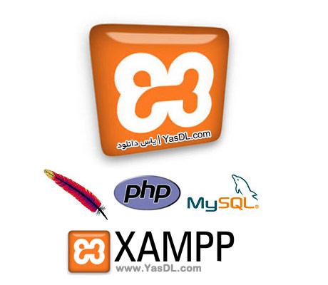 دانلود XAMPP 1.8.3   نرم افزار شبیه ساز وب سرور بر روی ویندوز