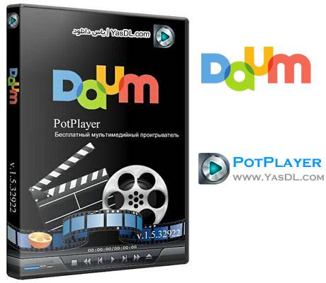 دانلود PotPlayer 1.7.21419 Final x86/x64 - پلیر رایگان فایل های ویدئویی