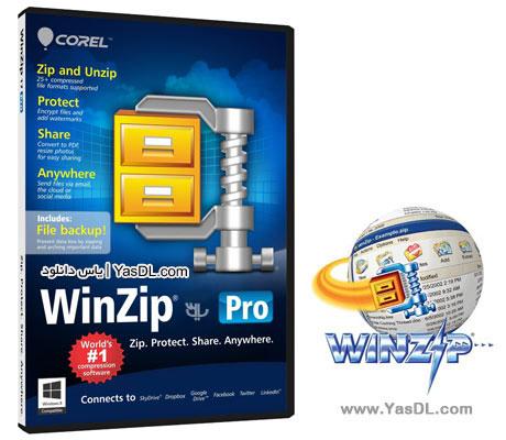 دانلود WinZip Pro 20.0 Build 11659 x86/x64 - نرم افزار فشرده سازی