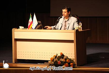 دانلود سخنرانی جدید استاد رائفی پور - روایت عهد 28 - 9 آبان 92