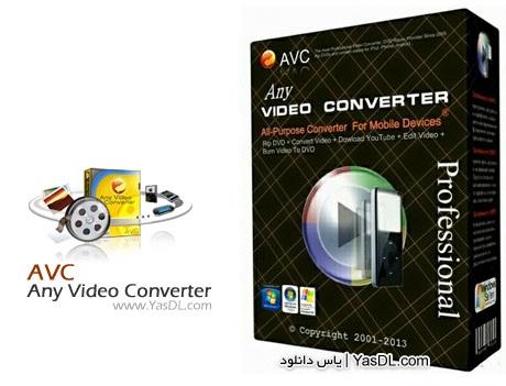 دانلود Any Video Converter Professional 5.8.1 - تبدیل فرمت ویدئو