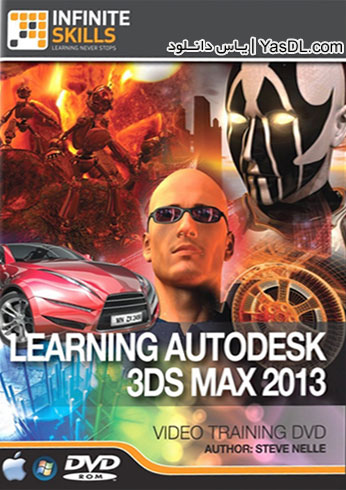 دانلود فیلم آموزش تری دی مکس Learning Autodesk 3ds Max 2013