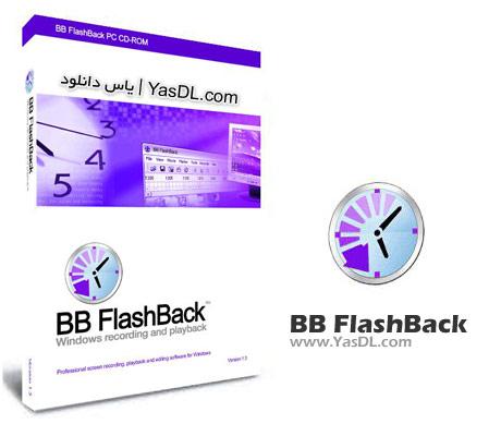دانلود BB FlashBack Pro 5.8.0 Build 3644 - نرم افزار فیلم برداری از صفحه دسکتاپ