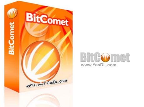 دانلود BitComet 1.36 - نرم افزار به اشتراک گذاری آسان فایل ها