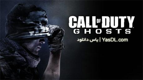 دانلود ترینر بازی Call of Duty Ghosts +13 TRAINER | یاس دانلود