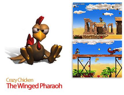 دانلود بازی کم حجم جوجه دیوانه در مصر Crazy Chicken The Winged Pharaoh