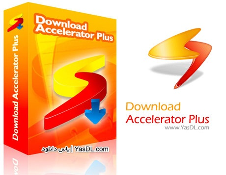 دانلود DAP Download Accelerator Plus Premium 10.0.5.7 Final