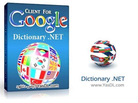 دانلود Dictionary .NET 6.3.5051 - برنامه دیکشنری دات نت