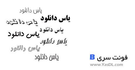 دانلود 120 فونت فارسی سری B