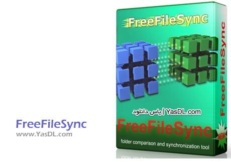 دانلود FreeFileSync 5.20 همگام سازی فایل ها و پوشه ها