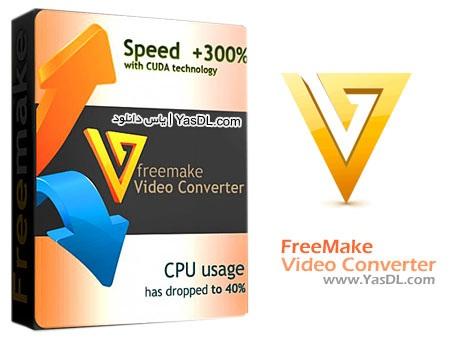 دانلود Freemake Video Converter Gold 4.1.4.4 مبدل صوتی و تصویری